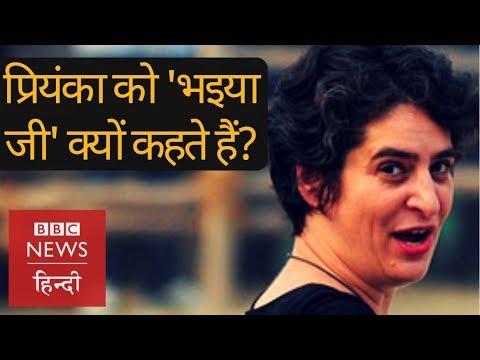 Download Priyanka Rahul Feel Threatened By Varun Menaka Gandhi Xxx