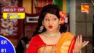 Best of FIR - एफ. आई. आर - Ep 81 - 24th July, 2017