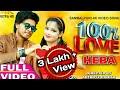 LOVE HEBA JASOBANTA SAGAR NEW SAMBALPURI VIDEO mp3