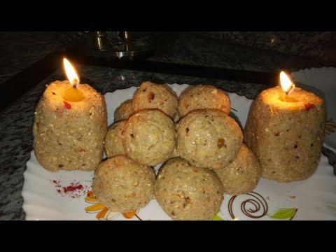 ತಂಬಿಟ್ಟು/thambittu in Kannada/thamata recipe
