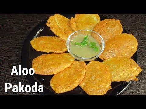 Aloo Pakora Recipe | Aloo Pakoda | Quick Snack recipe | Crispy Pakora