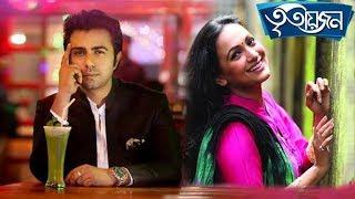 তৃতীয়জন | Tritiojon | Bangla Romantic Natok | Apurbo | Bindu | Mahfuz Ahmed | Prionty HD |