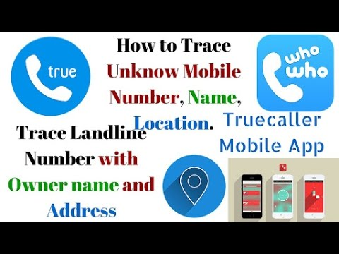 how to trace unknown number easily %100 work  Urdu/Hindi