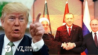 """U.S. alerts """"nations"""" not to do business with Iran - TV7 Israel News 8.11.18"""