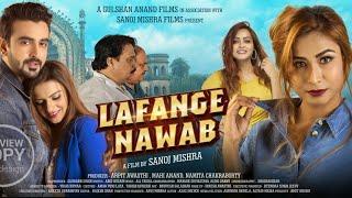 """Bollywood Movie  """" Lafange Nawab """" Ke Director Sanoj Mishra ji aur producer Arpit Awasthi ji se khas"""