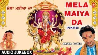Mela Maiya Da I Superhit Punjabi Devi Bhajans I SALEEM I Full Audio Songs Juke Box