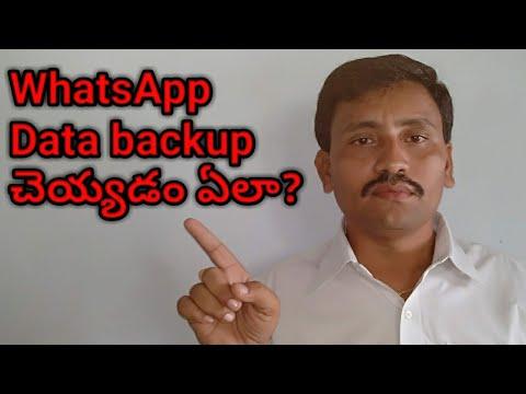 How to back up WhatsApp Data? whatsapp data backup data backup in whatsapp In Telugu 