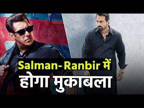 Salman- Ranbir होंगे आमने-सामने, इस जगह देंगे एक दूसरे को टक्कर