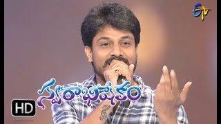 Ounante Kaadanile Song | Dhanunjay Performance | Swarabhishekam | 14th January 2018 | ETV  Telugu