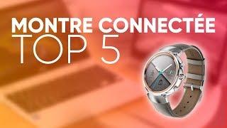 TOP5 : MEILLEURE MONTRE CONNECTÉE (2018)