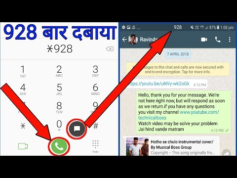4-New Advanced Trick and Feature For Your smartphone You Can Try Now || by technical boss
