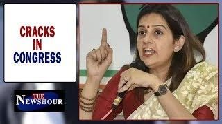 Cracks in Rahul