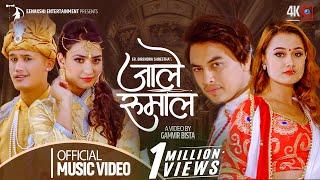 Jaale Rumal   Birendra Shrestha \u0026 Melina Rai   Paul, Saroj, Aashma, Riyasha \u0026 Bhim   New Nepali Song