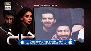 Cheekh Episode 28 | Teaser | Top Pakistani Drama