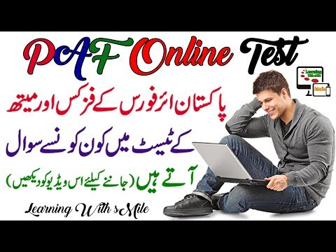 Join PAF - Preparation of Pakistan Air Force Physics and Math Test Free Online - Learning with sMile