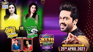 Jeeto Pakistan League   Ramazan Special   25th April 2021   ARY Digital