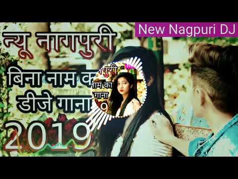 Xxx Mp4 New Nagpuri DJ Remix 2019 Ll New Nagpuri Songs 2019 Nagpuri DJ Remix 3gp Sex