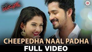 Cheepedha Naal Padha - Full Video   Pilibail Yamunakka   Purav Ambar & Sonal Monteiro