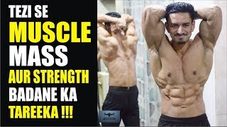 Best ways to Build Muscle Mass & Strength Fast !