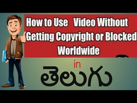 how to solve youtube  worldwide block video in telugu by mee rajesh