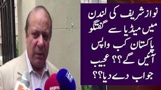 Nawaz Sharif Media Talk In London | 11 Oct 2017