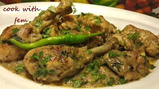 Lemon Pepper Chicken | Best Chicken Starter Recipe In Hindi/Urdu With English Subtitles