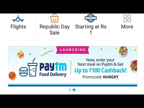 Paytm Lunched