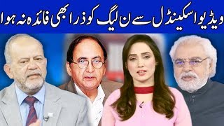 Think Tank With Syeda Ayesha Naaz | 23 August 2019 | Dunya News