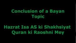Hazrat Isa (AS) ki Shakhsiyat Quran ki Raoshni Mey--By Maulana Khalilur-Rahman Sajjad Nomani