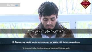 Sourate Ibrahim (42-52) - Raad Muhammad Al Kurdi