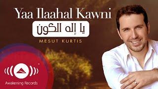 Mesut Kurtis - Ya Ilahal Kawni (Ya Imam Al-Rusli)   (مسعود كُرتِس - يا إله الكون (يا إمام الرسل