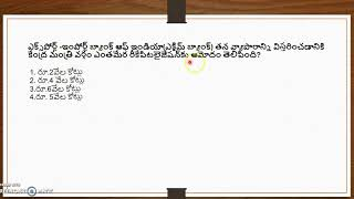 CurrentAffairsTelugu150bits