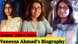 Vaneeza Ahmad |Biography |Salary |Networth |2020