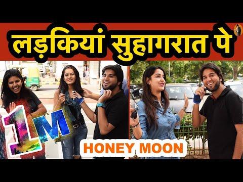 Xxx Mp4 DELHI GIRLS ON SUHAAG RAAT GIRLS REACTION ON HONEY MOON 3gp Sex