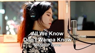 All We Know & Don