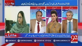 Muqabil - 14 November 2017 - 92NewsHDPlus