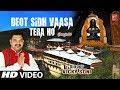 Deot Sidh Vaasa Tera Ho I Punjabi Balaknath Bhajan I VICKY SONI I New Full HD Video Song mp3