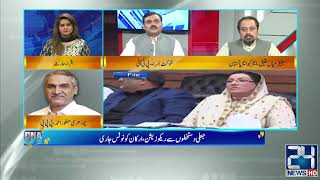 Movement Of Distrust Against Chairman Senate | DNA | 16 July 2019