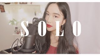 JENNIE(제니) - 'SOLO(솔로)' COVER by 소민Somin / cover song 커버 송