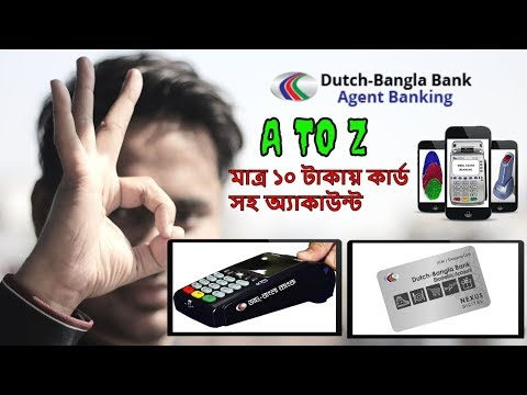 DBBL Agent Banking A to Z including benefit,limits and interest rate