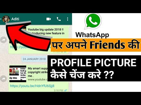 How To Change Friend's WhatsApp Profile Picture and name 2018