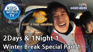 2 Days and 1 Night Season 1 | 1박 2일 시즌 1 - Winter Break Special, part 1