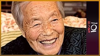 101 East - Ageing Japan: The Burden of a Graying Planet