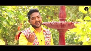 Ramayan    Sunny Atwal    Devotional Song 2020    Master Music