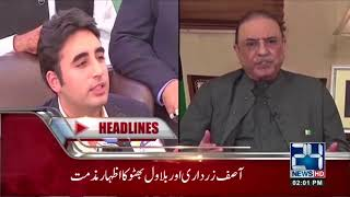 News Headlines | 2:00 PM | 14 February 2018 | 24 News HD