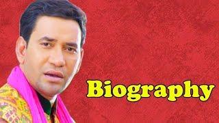 Dinesh Lal Yadav (Nirhua)- Biography