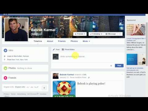 How To See Who Viewed Your Facebook Profile (100% Working)