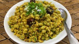 மசாலா பட்டாணி சுண்டல் இப்படி செஞ்சு அசத்துங்க/Super tasty Masala Sundal/green peas masala sundal