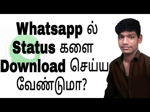 How to download Whatsapp status (tamil)