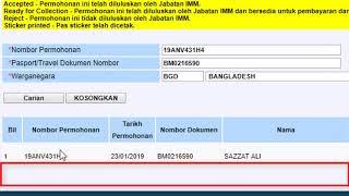 Malaysia visa check (eservices imi gov my || 2018 Update